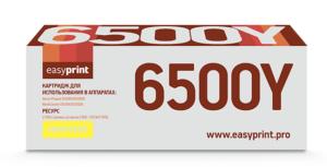 Картридж 6500Y / 106R01603 желтый для Xerox