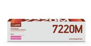 Картридж 7220M / 006R01463 пурпурный  для Xerox WC