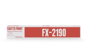Картридж FX-2190 / C13S015327BA для Epson