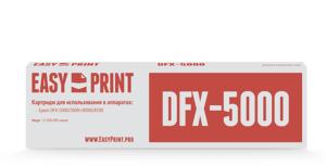 Картридж  DFX-5000 /C13S015055BA для Epson