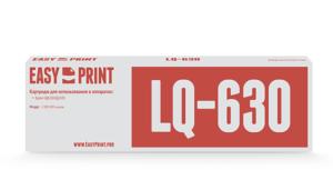 Картридж LQ-630 / C13S015307BA для Epson