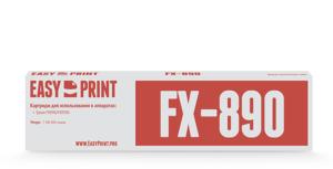 Картридж FX-890 /C13S015329BA  для Epson