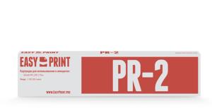 Картридж PR2 для Olivetti