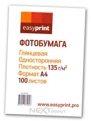 PP-102 Фотобумага EasyPrint односторонняя глянцевая А4