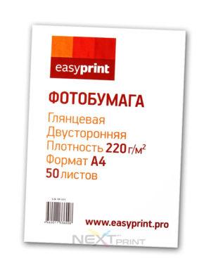 PP-111 Фотобумага EasyPrint двусторонняя глянцевая А4