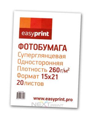 PP-204 Фотобумага EasyPrint суперглянцевая односторонняя 15x21