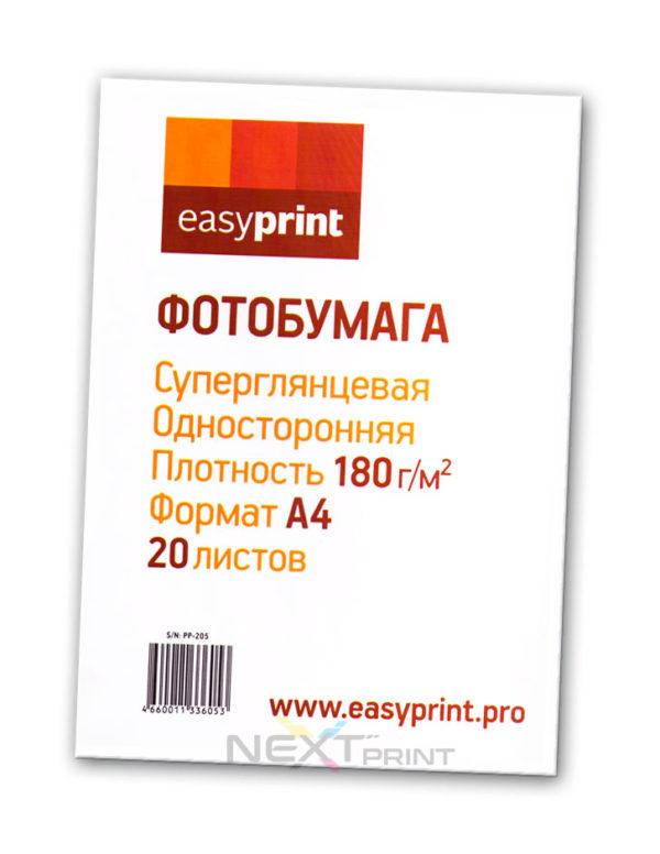 PP-205 Фотобумага EasyPrint суперглянцевая односторонняя А4