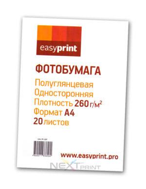 PP-207 Фотобумага EasyPrint полуглянцевая односторонняя А4