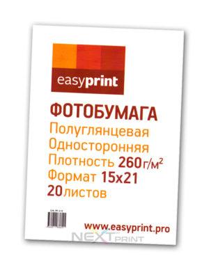 PP-210 Фотобумага EasyPrint полуглянцевая односторонняя 15x21