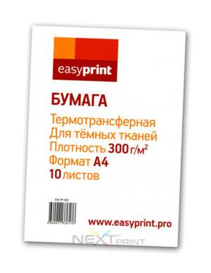 PP-302 Бумага для струйной печати EasyPrint термотрансферная