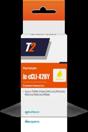 Картридж CLI-426Y желтый для Canon PIXMA
