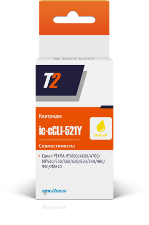 Картридж CLI-521Y желтый для Canon PIXMA