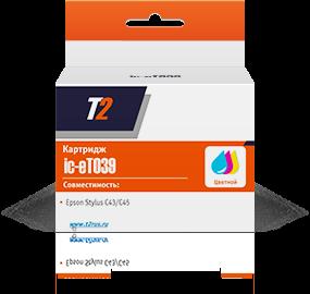 Картридж T03904A/ C13T03904A цветной  для Epson