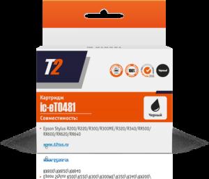 Картридж T0481 /C13T048140 черный для Epson