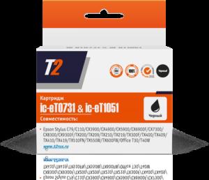 Картридж T0731 / T1051 / C13T10414A10  черный для Epson