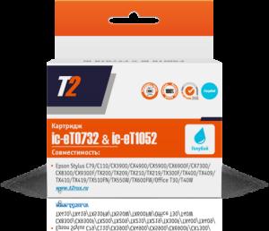 Картридж T0732 / T1052 / C13T10424A10 голубой  для Epson