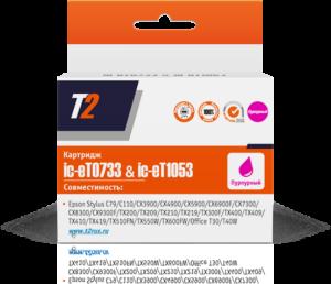 Картридж T0733 / T1053 /C13T10434A10  пурпурный  для Epson