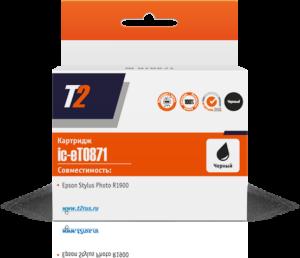 Картридж C13T08714010  черный для Epson