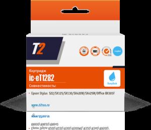Картридж T1282 /  C13T12824010 голубой для Epson