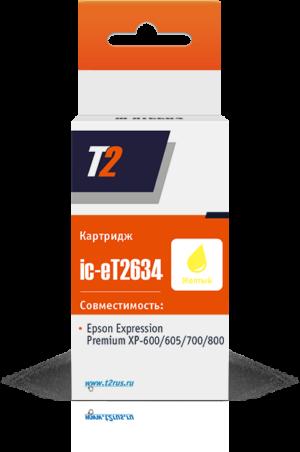 Картридж C13T26344010  желтый для Epson