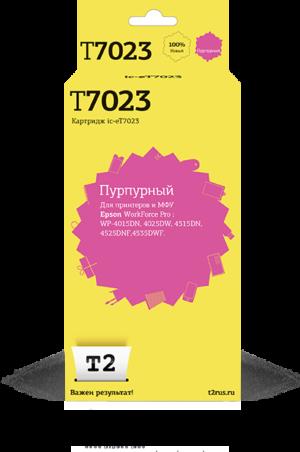 Картридж C13T70234010   пурпурный  для Epson