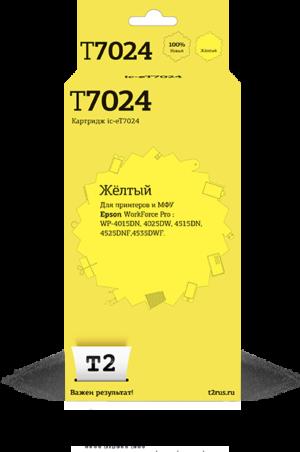 Картридж C13T70244010  желтый для Epson