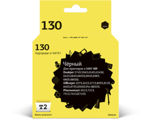 Картридж C8767HE №130 черный для HP