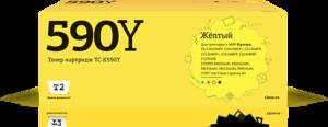 Картридж TK-590Y  желтый для Kyocera