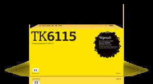 Картридж TK-6115  черный для Kyocera