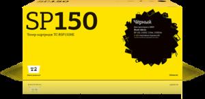Картридж SP150HE / 408010 черный  для Ricoh