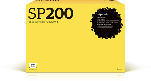 Картридж SP200HE / 407262 черный для Ricoh