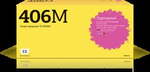 Картридж CLT-M406S  пурпурный для Samsung