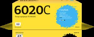 Тонер-картридж 6020C / 106R02760 голубой для Xerox