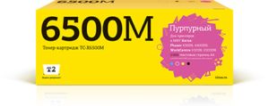 Тонер-картридж 6500M / 106R01602  пурпурный для Xerox